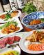 九州料理 かぴたん よしむら