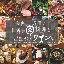 旧Tavern今宵、成田で世界の肉料理と...