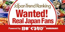 JAPAN TREND RANKING