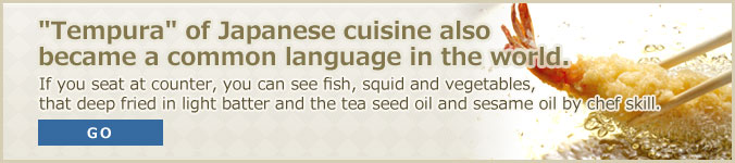 Tempura of Japanese cuisine also became a common language in the world.