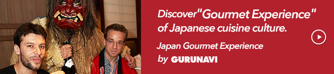 Japan Gourmet Experience