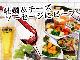 地産美食×ビアホール~ビアガーデン~ビア...