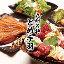 九州料理(手羽先 馬刺 鍋) 個室 宴会...