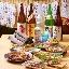 熟成肉と新鮮魚介炙り炉端炙り 山科 〜焼...