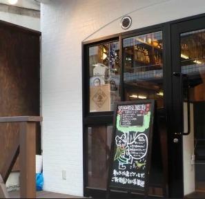 キッチン BAR ぼんぼん(キッチンバーボンボン) - 西新宿 - 東京都(バー・バル)-gooグルメ&料理