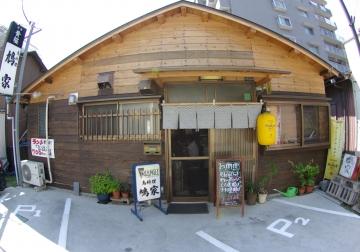 鳩家(ハトヤ) - 所沢 - 埼玉県(鶏料理・焼き鳥)-gooグルメ&料理
