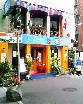Ramjham Restaurant image