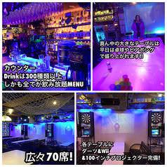Cafe&Asobi Bar 14-1 image