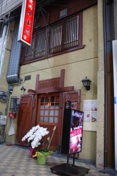 牛玄庵(ギュウゲンアン) - 東大阪 - 大阪府(焼肉)-gooグルメ&料理