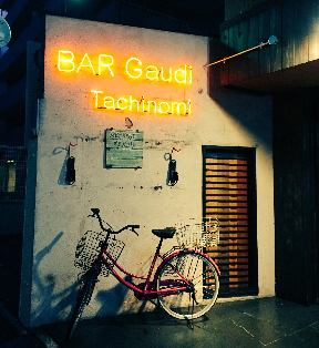BAR Gaudi image