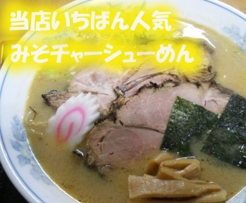 てんまる(テンマル) - 米沢 - 山形県(カレー,その他(中華),ラーメン・つけ麺)-gooグルメ&料理