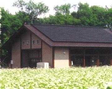 道楽(ドウラク) - 釧路 - 北海道(そば・うどん)-gooグルメ&料理