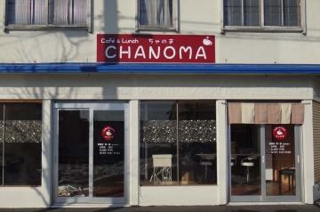 カフェ&ランチ CHANOMA(カフェアンドランチチャノマ) - 網走/北見/紋別 - 北海道(カフェ,喫茶店・軽食)-gooグルメ&料理
