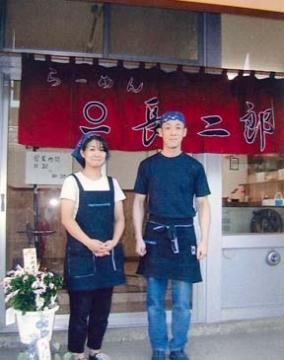 ○一 長二郎(マルイチチョウジロウ) - 岩見沢/空知 - 北海道(飲茶・点心・餃子,中華料理,ラーメン・つけ麺)-gooグルメ&料理