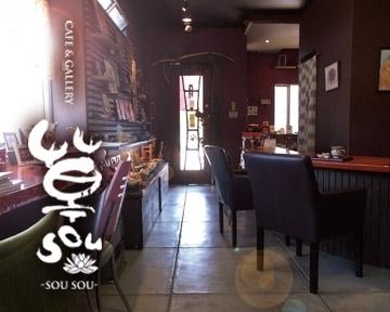 CAFE&GALLERY草sou