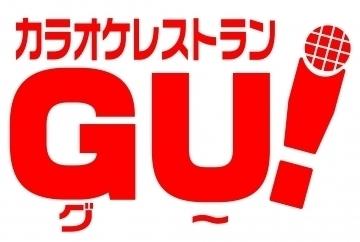 カラオケレストラン グー 山形桧町店 image