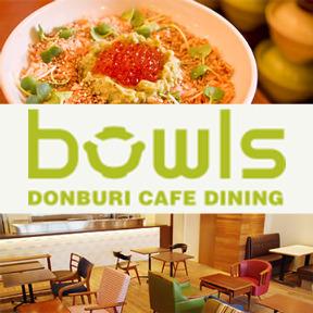 鎌倉bowls image