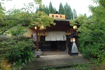 花郷庵 image