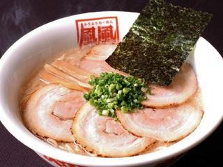 風風ラーメン牛久西口店(フウフウラーメンウシクニシグチテン) - 取手/つくば - 茨城県(ラーメン・つけ麺)-gooグルメ&料理