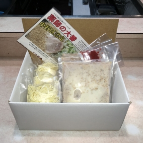 薬師の大番(ヤクシノオオバン) - 中野 - 東京都(ラーメン・つけ麺)-gooグルメ&料理