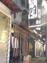 ウナギの頭から尻尾まで食べられる串焼き専門店に西川史子が上機嫌