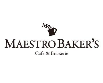 マエストロ ベイカーズ カフェ アンド ブラッスリー image
