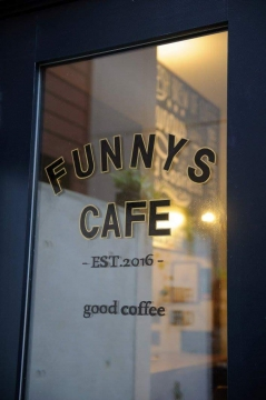 funnys cafe(ファニーズカフェ) - 御器所 - 愛知県(カフェ,喫茶店・軽食)-gooグルメ&料理
