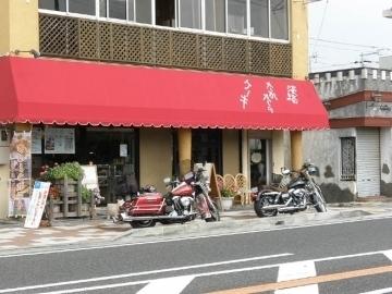 淡路たかたのケーキ(アワジタカタノケーキ) - 淡路島 - 兵庫県(洋菓子・ケーキ)-gooグルメ&料理