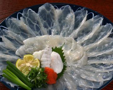 魚平 image