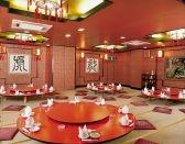 中国四川料理 喜京屋 image