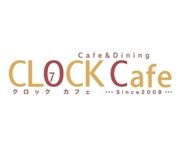 CLOCK Cafe image