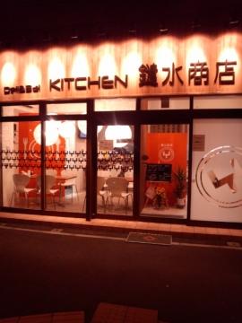 KITCHEN 鑓水商店