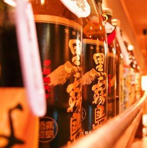 酒処よし武(サケドコロヨシタケ) - 神田 - 東京都(居酒屋)-gooグルメ&料理