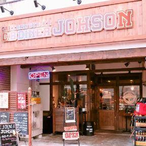 C.B.Diner Johson(ジョーソン) image