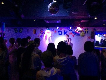 BAR DK(バーディーケー) - 心斎橋/堀江 - 大阪府(アミューズメントレストラン,韓国料理,バー・バル,パーティースペース・宴会場)-gooグルメ&料理
