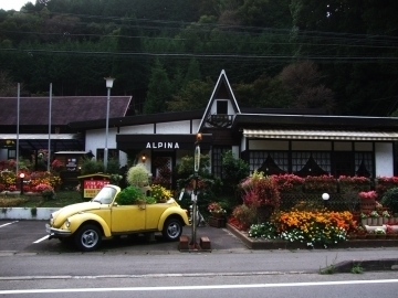 Cafe Restaurant Swiss Alpina image