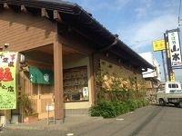 そば処 山水(ソバドコロサンスイ) - 千葉 - 千葉県(そば・うどん)-gooグルメ&料理
