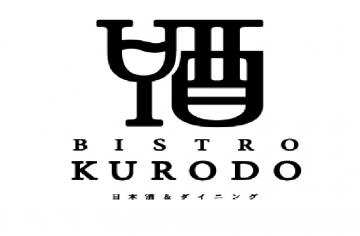 日本酒&ダイニング BISTRO KURODO(ビストロクロード) - 下高井戸 - 東京都(その他(お酒),居酒屋,バー・バル)-gooグルメ&料理