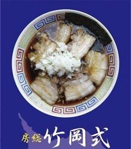 千葉ラーメン拉通(チバラーメンラーツー) - 船橋/浦安 - 千葉県(ラーメン・つけ麺)-gooグルメ&料理