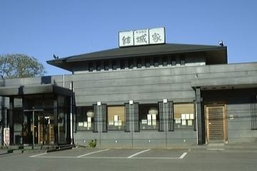 寿司・割烹 結城家本店 image