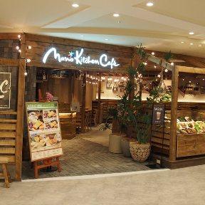 MANO KITCHEN CAFE 板橋前野店 image