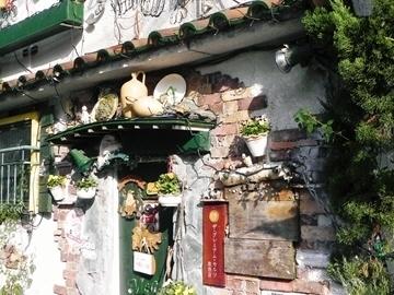 DONDON館(ドンドンカン) - 日暮里 - 東京都(お好み焼き・もんじゃ焼き)-gooグルメ&料理