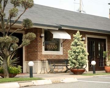 HANS 洋菓子店(ハンスヨウガシテン) - 泉南 - 大阪府(洋菓子・ケーキ)-gooグルメ&料理