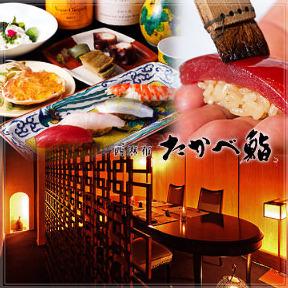 たかべ鮨(タカベズシ) - 西麻布 - 東京都(その他(お酒),寿司)-gooグルメ&料理