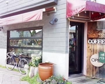 東京堂コーヒー店