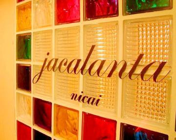 jacalanta  肉バル&チーズ&野菜 肉 食べ放題のお店 image