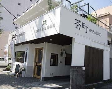 KINZABURO image