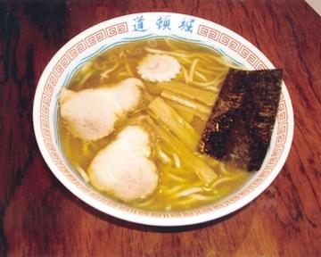 道頓堀(ドウトンボリ) - 成増 - 東京都(ラーメン・つけ麺)-gooグルメ&料理