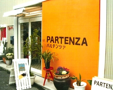PARTENZA image