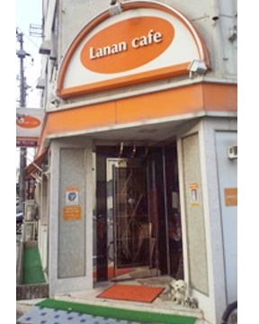 Lanancafe image